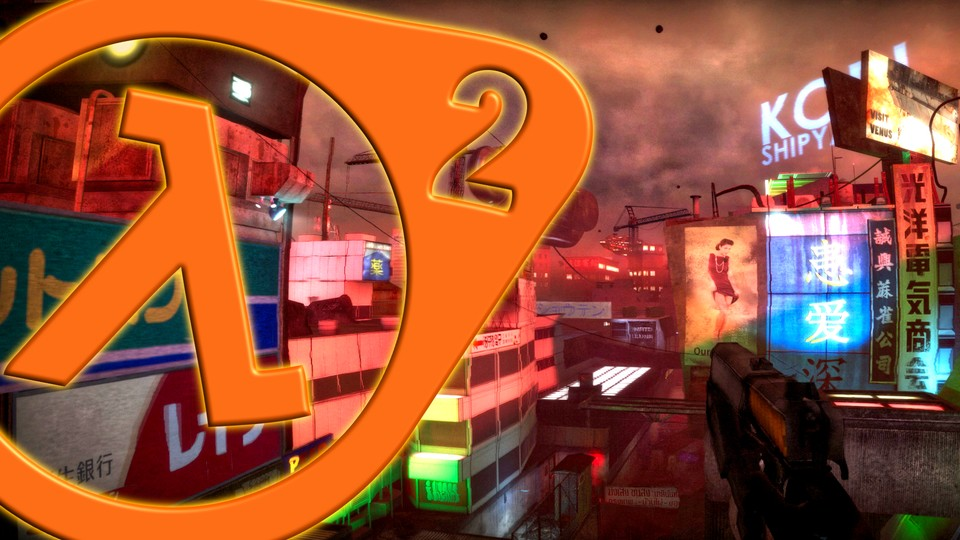 Der G-String hat fast nur den Motor, der mit dem Half-Life 2 geteilt wird.