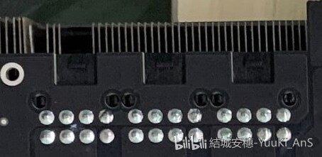 Foto einer angeblichen GeForce RTX 3090-Platine